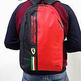 Спортивный городской рюкзак Puma Scuderia Ferrari пума Феррари Красный Vsem, фото 10