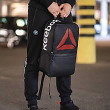 Черный рюкзак рибок Reebok Для учебы тренировок! ViPvse