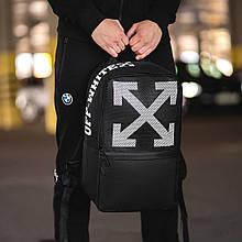 Стильный городской рюкзак OFF WHITE оф вайт Черный ViPvse