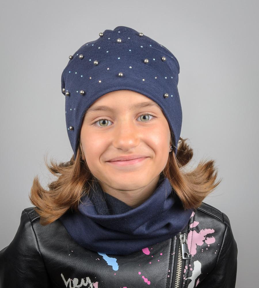 Комплект молодёжный с бусинами Катрин (20207), Синий