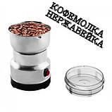Кофемолка Domotec 150Вт TyT, фото 3