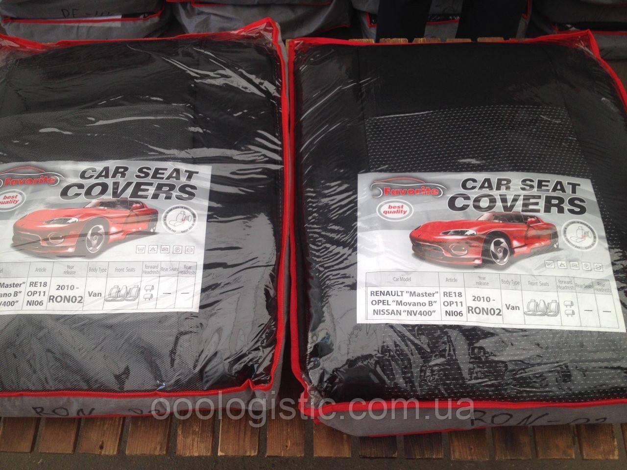 Авточехлы  на Renault Master,Opel Movano B,Nissan NV 400 от 2010 van