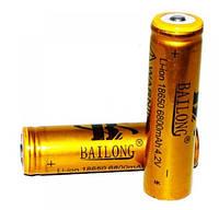 Батарейка 18650 BATTERY GOLD золотий
