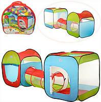 Палатка детская с тоннелем большая, для дома и улицы, состоит из 3 частей, 240-74-84см А999-147