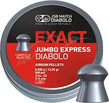 Пули пневматические JSB Diabolo Exact Jumbo Express. Кал. 5.52 мм. Вес - 0.93 г. 500 шт/уп