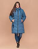 Braggart Youth 25695 | Длинная женская куртка большого размера темно-голубая, фото 3