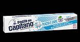 Зубная паста Capitano 100 мл.Италия, фото 2