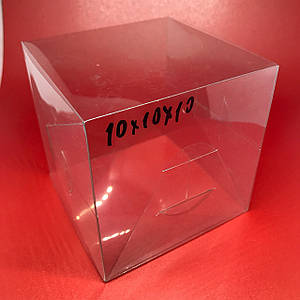 Сборные коробки из полимерной пленки. 10х10х10см.200мкр