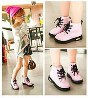 Детские демисезонные ботинки д.Мартин. Стильные осенние ботинки в розовом цвете.Размер 21-25