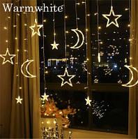 """Гирлянда """"Звездопад"""" луна и звезды 3,5 метра занавес штора нить теплый белый 138 лед"""