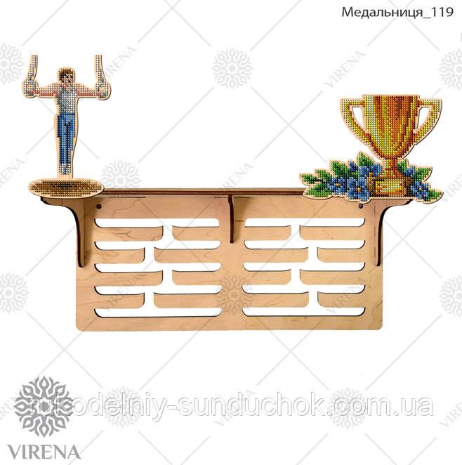 Медальница под вышивку бисером или крестиком Медальница 119