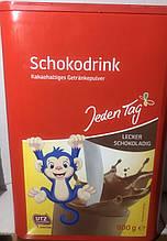Детское шоколадное какао Chocodrink 800гр Германия
