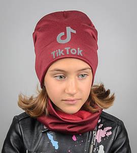Комплект молодёжный светоотражющий принт TikTok (20208), Бордовый