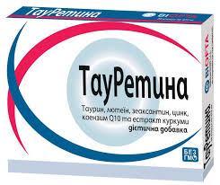 """""""Тауретина""""-  комплекс витаминов для глаз (30капс.,Италия)"""