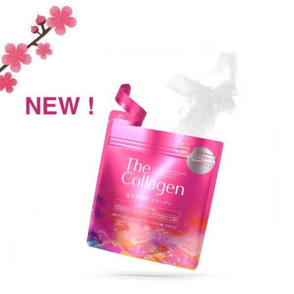 Shiseido. Японский коллагеновый порошок 126 грамм, курс на 21 день (The Collagen Powder)