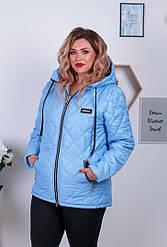 Куртка женская демисезонная с капюшоном  большие размеры 48-60