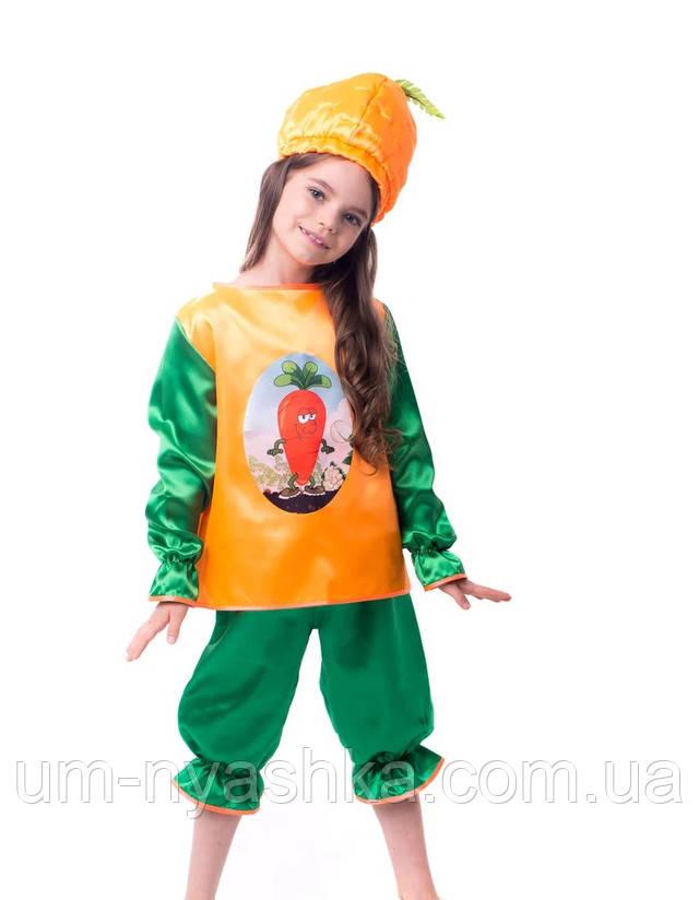 карнавальный костюм морковки