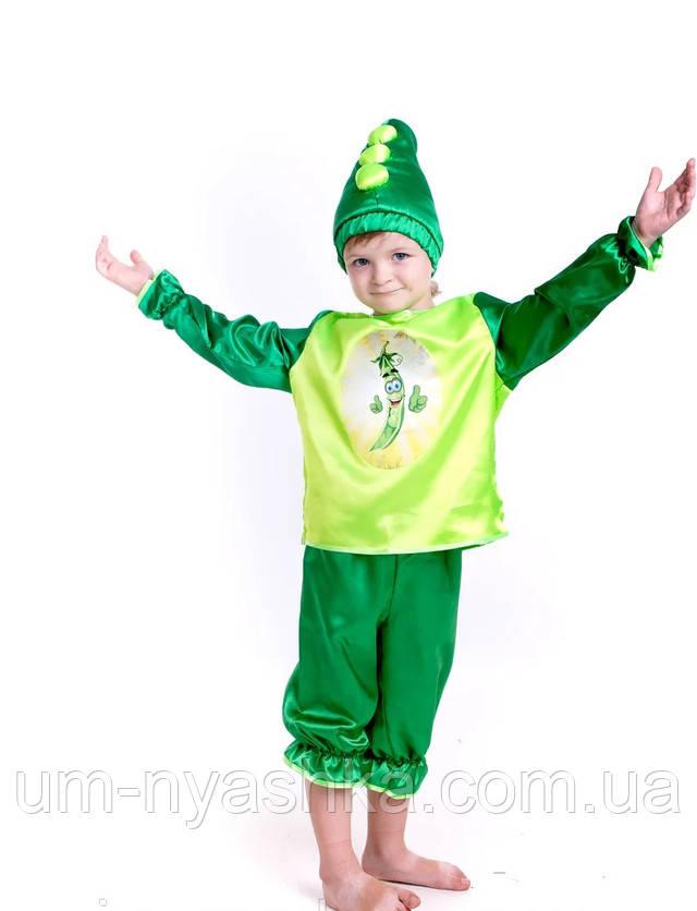 карнавальный костюм горох