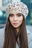 Женский вязаный берет Леопард кремового цвета