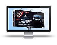 Дизайн наружной рекламы (билборд / бигборд) компании по продаже автомобилей из США
