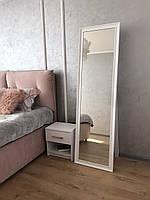 Напольное зеркало в спальню Black Mirror в белой раме 180х60 в полный рост