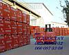 Газоблок - газобетон AEROC EcoTerm-375  D 400 B2  50шт/1,8/под цена с доставкой, по УКРАИНЕ