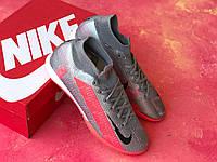 Футзалки Nike Mercurial Superfly 7 Elite TF, фото 1