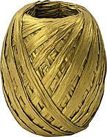 Бумажная лента Stewo рафия 7 мм х 30 м Золотистый 2583413880, КОД: 1473782
