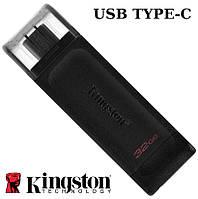 USB 3.2 Type-C флешка Kingston DataTraveler 70 32GB (DT70/32GB)