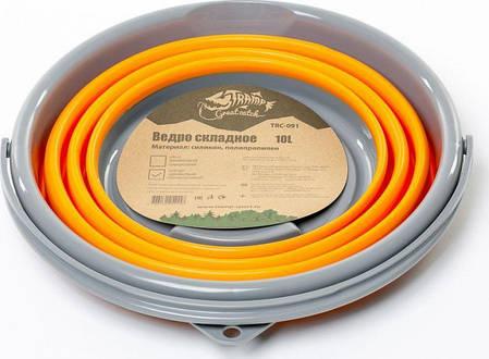 Ведро складное Tramp TRC-091 10 л силиконовое Orange, фото 2