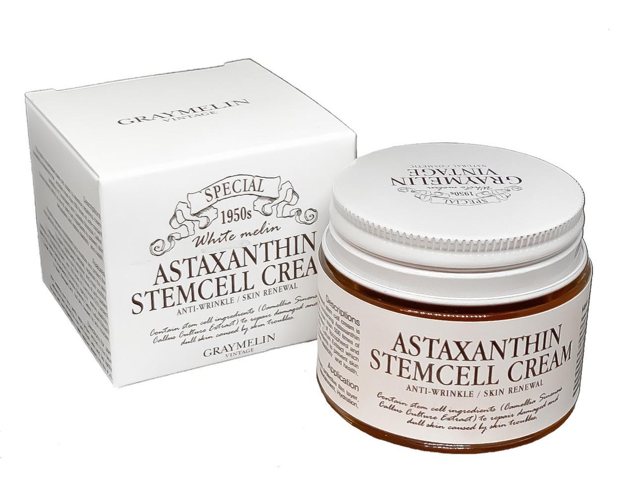 Омолоджуючий гель-крем Graymelin Astaxanthin Stemcell cream