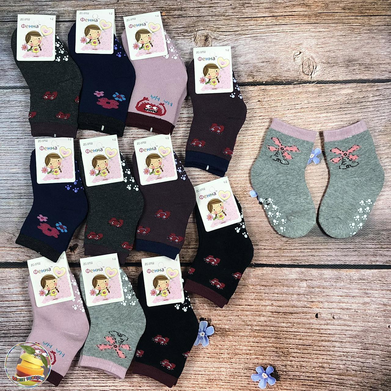 Детские махровые носки для девочки Размер: 3- 4 года (20826-2)