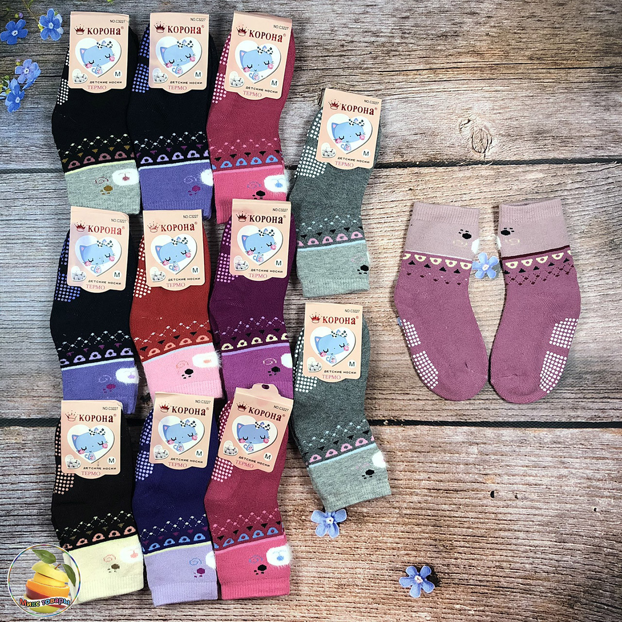 Детские термо носочки для девочки Размер: 2- 3 года (М) (20821-2)