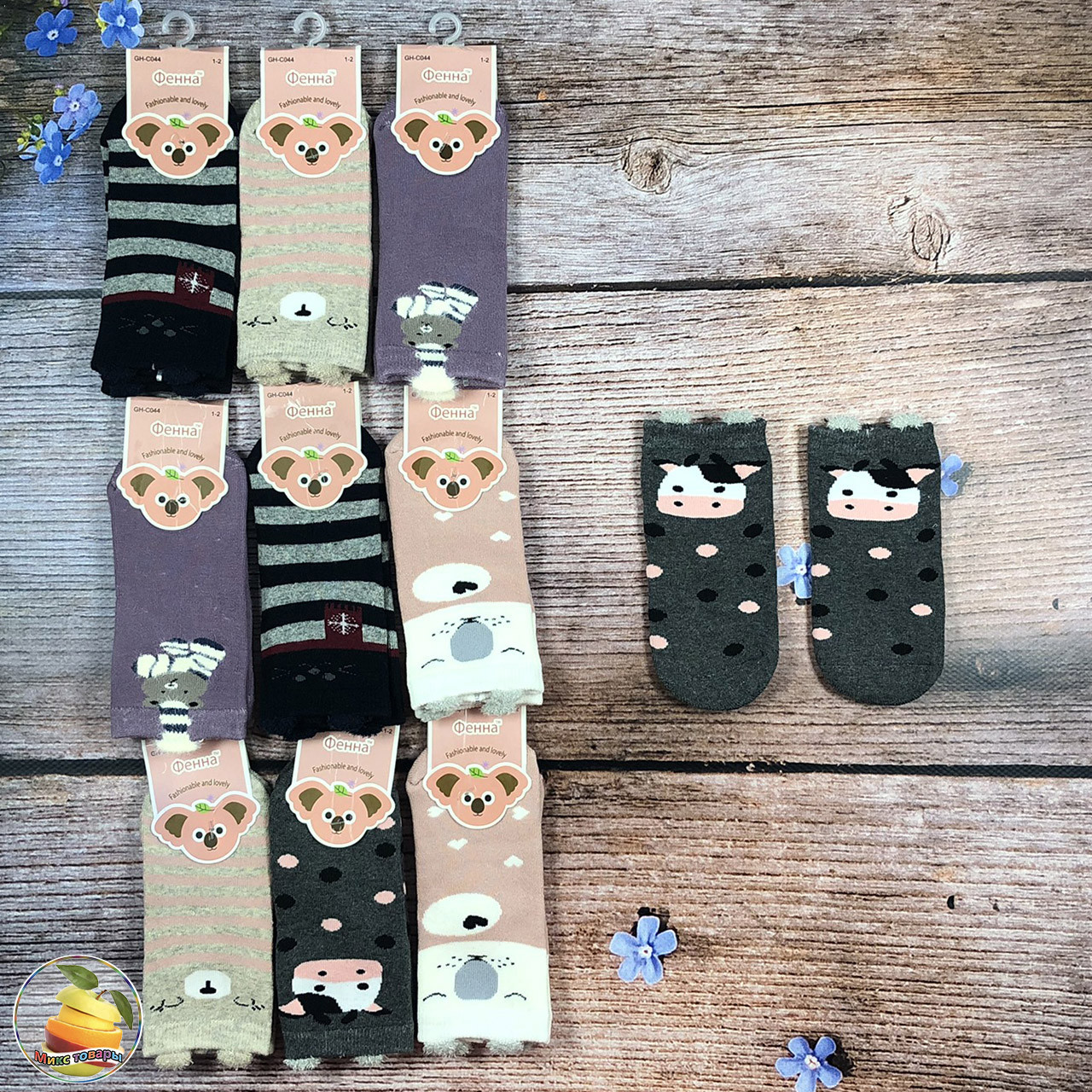 Тёплые детские носочки Размер: 5- 6 лет (20822-3)