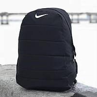 Городской рюкзак стиль Nike Air мужской/женский спортивный молодёжный/подростковый/школьный Сумка Найк Черный