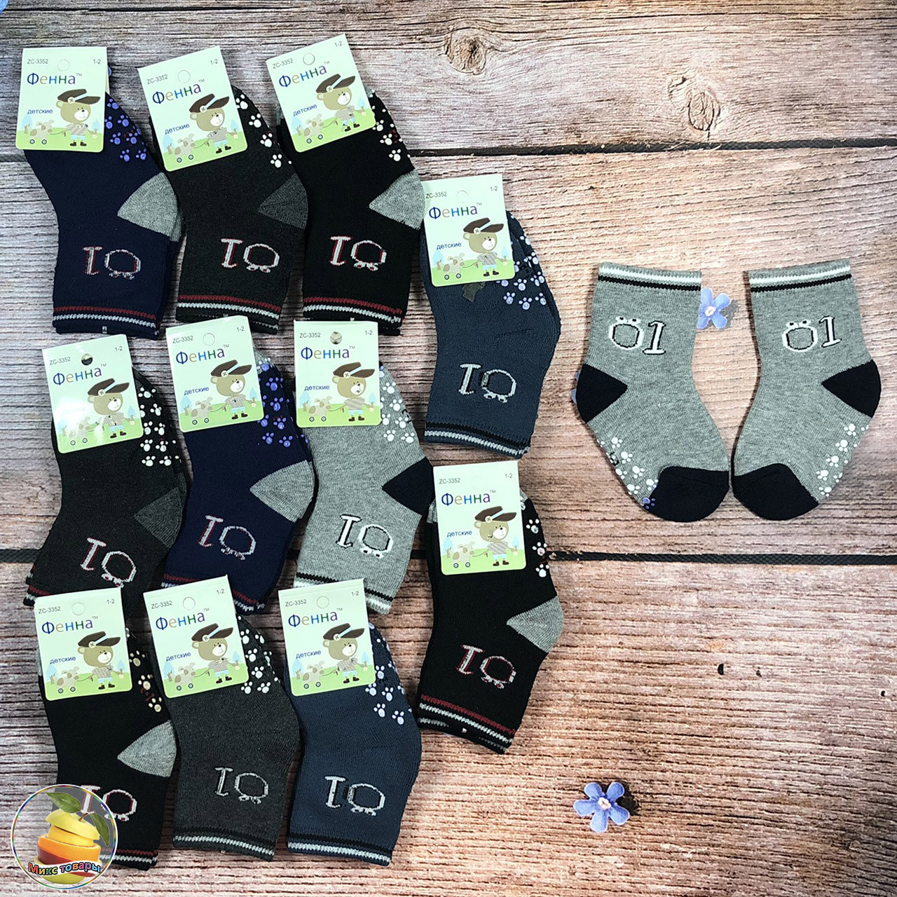 Махрові шкарпетки для малюків Розмір: 1 - 2 роки (20824-1)