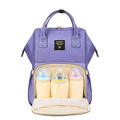 Рюкзак-органайзер для мам Sunveno Large 24 л 42 х 27 х 21 см Фиолетовый RSL-FI, КОД: 1821234