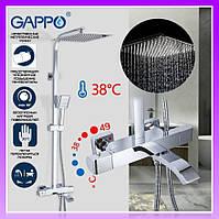 Душевая система с термостатом Gappo Jacob G2407-40 с верхним тропическим душем. Душевая стойки с термостатом