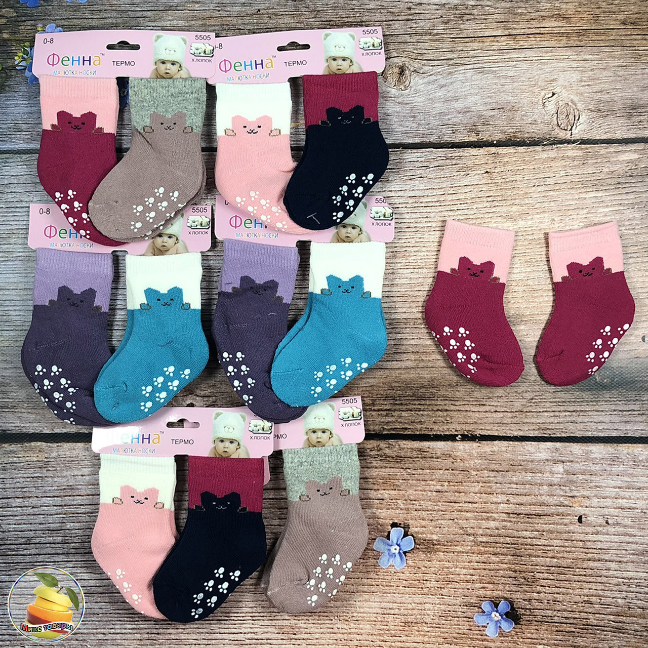 Махрові шкарпетки для малюків Розмір: 8 - 16 місяців (20825-2)