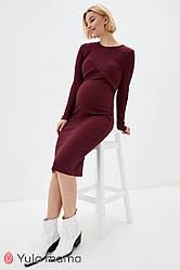 Сукня-гольф для вагітних і годуючих Lily Юла Мама DR-30.011 xS