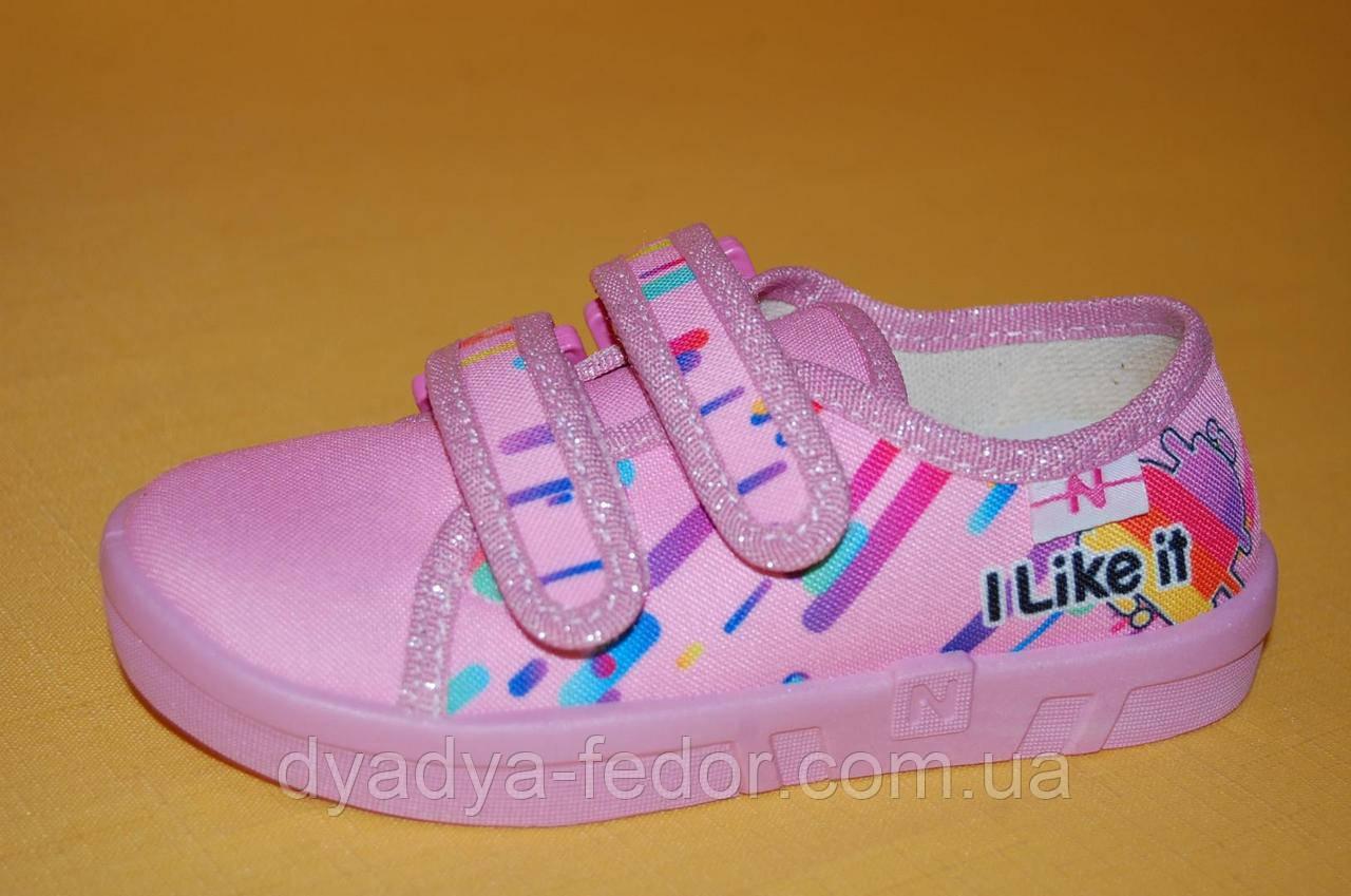 Дитячі Кеди Waldi Україна 12846 Для дівчаток Рожевий розміри 26_32