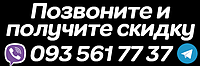 «rykav_ua» интернет магазин одежды и обуви