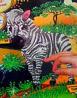 "Картина из пайеток ""Зебра"", Арт. 4745"