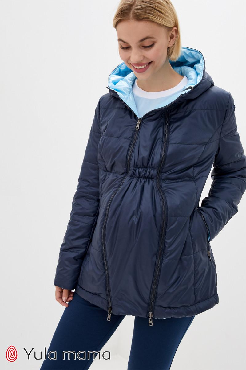 Двусторонняя демисезонная куртка для беременных из плащевки с легким блеском FLOYD OW-30.011