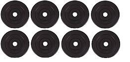 Диски-блины WCG для штанги и гантелей 8х2.5 кг Черные 300.000.008, КОД: 1312317