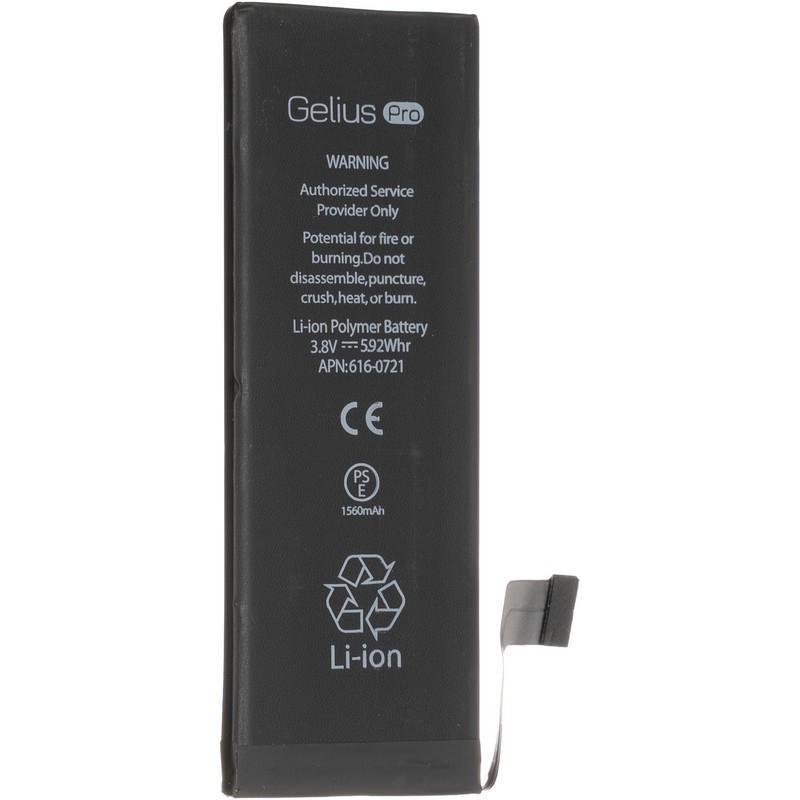 АКБ Gelius Pro iPhone 5S (00000059130)