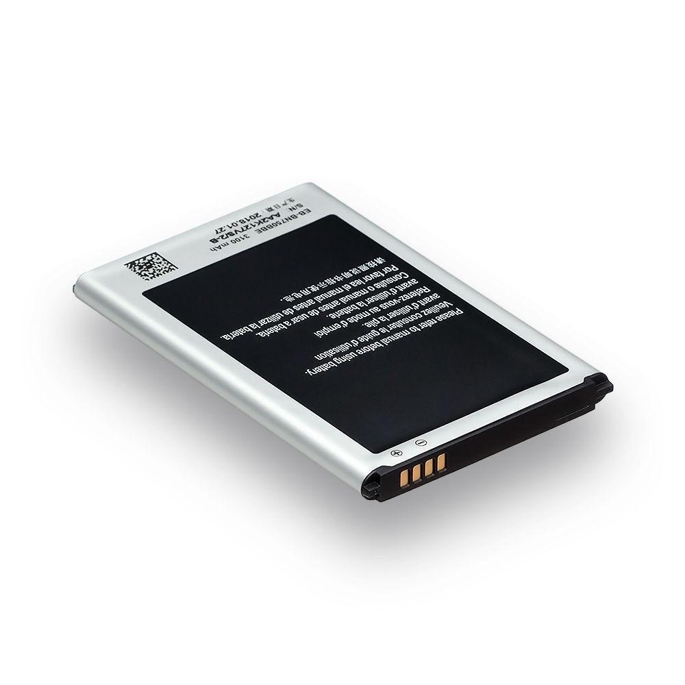 Аккумуляторная батарея Quality EB-BN750 для Samsung Galaxy Note 3 Neo SM-BN750 (00026743-1)