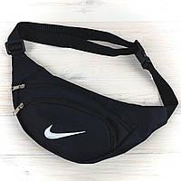 Поясна сумка-бананка Nike Репліка Чорна ban600dnikeblackwl, КОД: 1672202