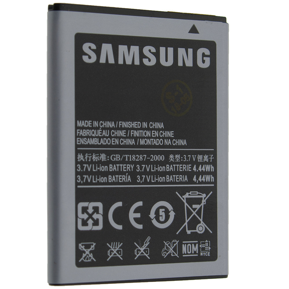 Аккумуляторная батарея Quality EB454357VU для Samsung Galaxy Young S5360, Galaxy Y S5363, Pocket Duos S5302