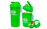Шейкер planeta-sport 3-х камерный для спортивного питания Smart Shaker Original FI-5053 Зеленый, КОД: 1750159